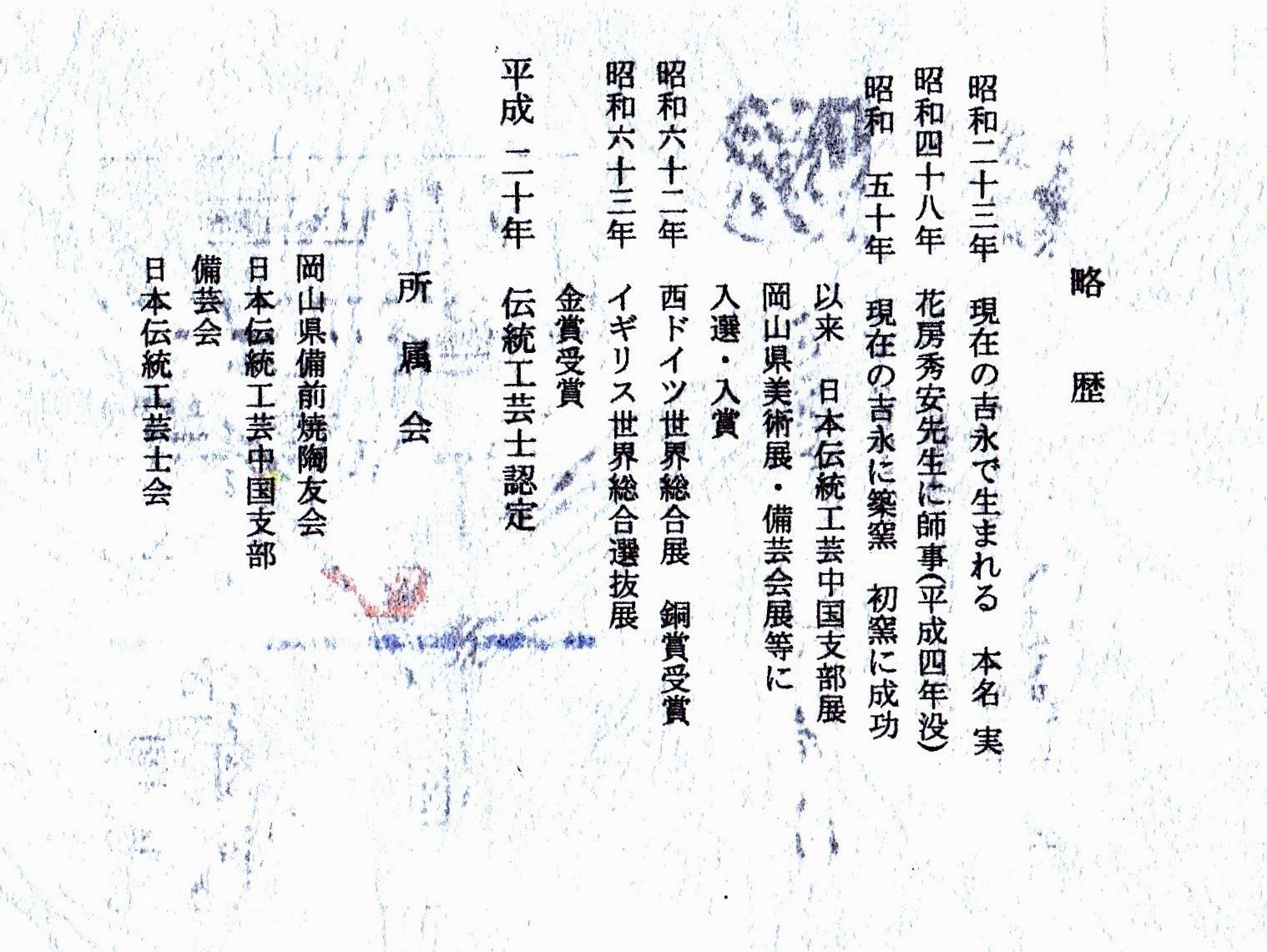 IMG_0002-002